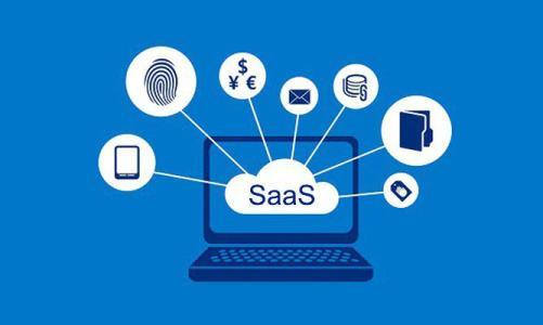 为纺织工厂和贸易商提供软硬件结合的 SaaS 管理工具