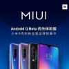 小米正在为Mi 9基于Android Q的MIUI更新招募测试人员
