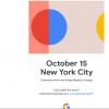 Google Fi获得了更便宜的 无限 计划  捆绑云存储