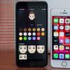 iPhone 6S和SE上的iOS 13:新软件可以在快速的手机上正常运行