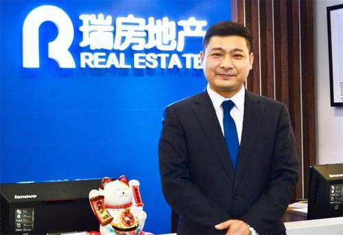 CMS任命新的CEE房地产负责人