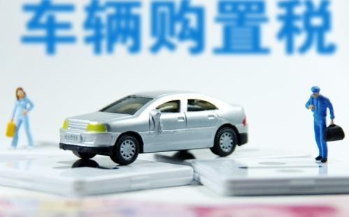 公司车税的运作方式二氧化碳排放将使您付出更多