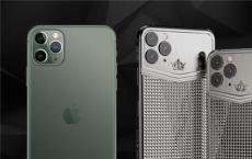 Caviar推出订制版iPhone 11 Pro最贵的要100万元