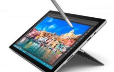 评测Surface Pro 4怎么样以及微软Surface Pro 4如何