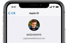 教大家iPhone上的iCloud云备份是如何开启的?