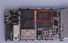 告诉你iPhone手机基带是什么及机基带的查询方法