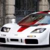 迈凯轮F1是当今最具标志性的超级跑车之一