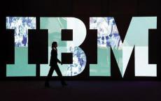 IBM宣布了一套针对高管层中高管所有角色的新云解决方案