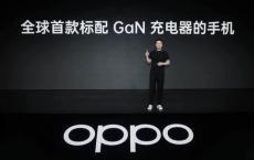 介绍安卓系统OPPO RenoAce手机设置黑屏手势
