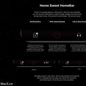 此调整使HomeBar显示您当前的电池电量