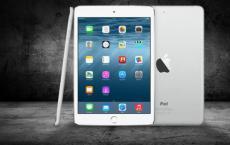 欧亚经济委员会数据库中出现了两个未发布的iPad