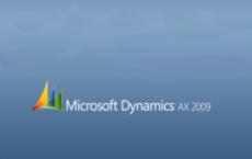 DynamicsAX之类的产品表明Microsoft放松了其云角色