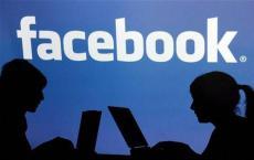Facebook提议的隐私设置更改赢得了一些安全性赞誉