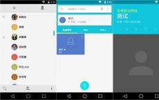 ActionBar为iOS键盘带来了现代化的文本编辑界面