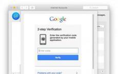 Google帐户的电子邮件地址并通过Google的身份验证页面登录