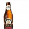 英国领先苹果酒制造商Westons Cider带来一款限量版新苹果酒
