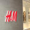 大流行可能会终结由Forever 21和H&M推广的时尚时代