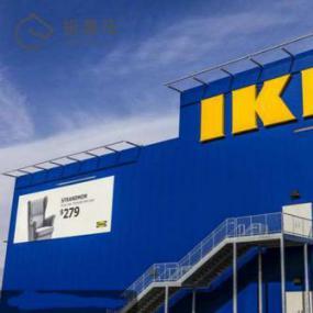 宜家将于6月1日将在英格兰和北爱尔兰重新开设19家商店