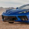 雪佛兰Corvette右轮驱动装置已经可以开始运行