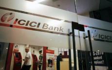 ICICI银行以84亿卢比出售ICICI Prudential的1.5%股份