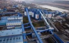 2020年1到5月陕西省煤炭通过铁路发运出省共计8639.51万吨