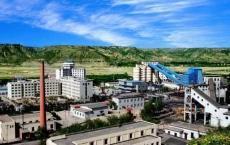 徐州市11家焦化企业 已优化整合形成3家综合性焦化企业