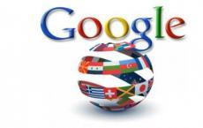 Hey谷歌命令正在慢慢向谷歌App中的用户推广