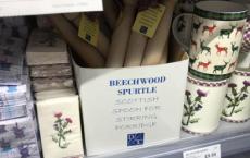 苏格兰零售业仍在承受压力