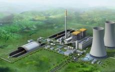 德国的能源监管机构8月4日宣布将于9月1日启动首轮招标以关闭硬煤电厂
