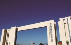 宁夏宝丰能源集团股份有限公司50万吨/年煤制烯烃的项目